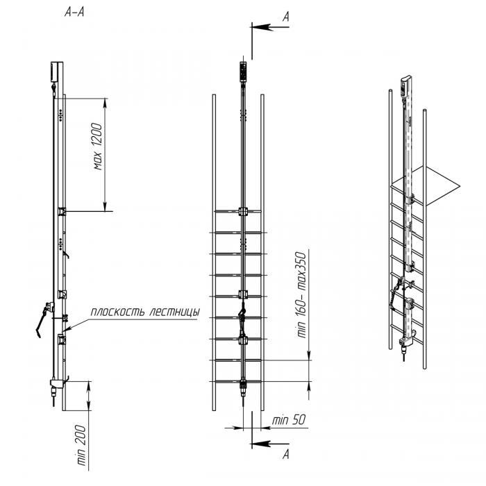 Вертикальная жесткая анкерная линия VERTIKAL